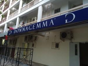 DONNAGEMMA_8681